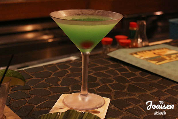 Okole Maluna (雞尾酒)