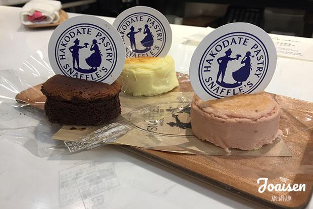 【日本北海道】來去函館金森洋物館品嚐超美味SNAFFLE'S起司蛋糕