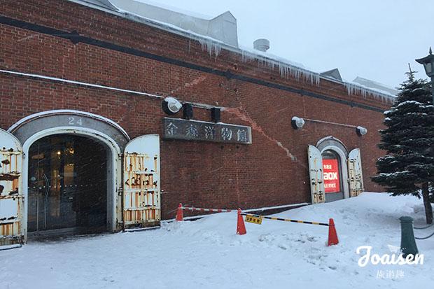 SNAFFLE'S金森洋物館店