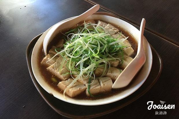 清蒸臭豆腐