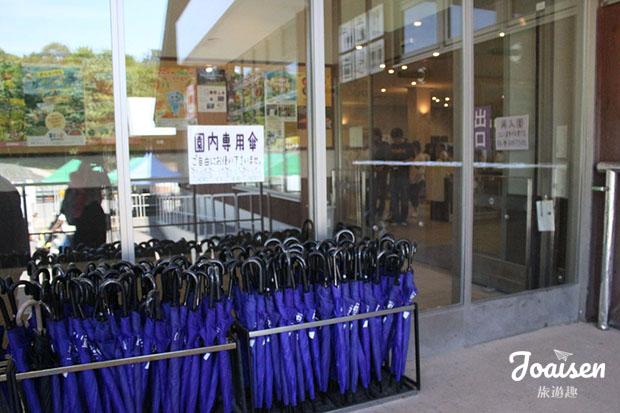 園區提供的陽傘