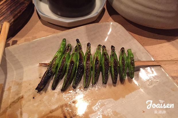 金針菜(金針花 Kinshinsai)