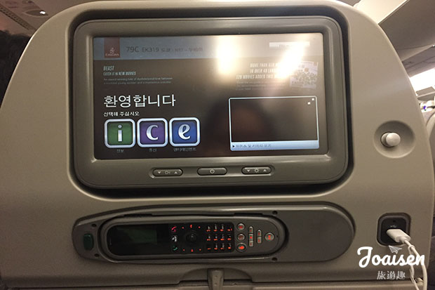 螢幕&USB插座
