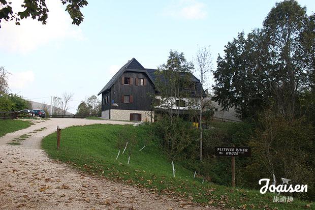 Plitvice River House