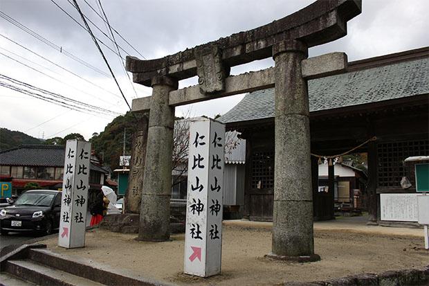 仁比山神社入口