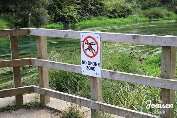 禁止空拍機