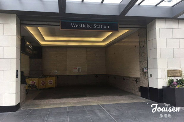 Westlake Station車站