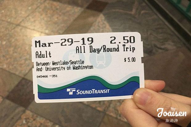 購買單張車票