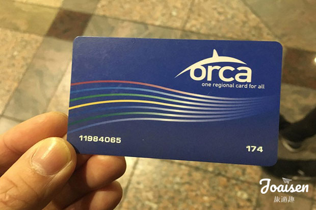 Orca交通卡