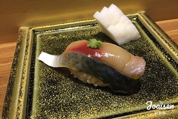 兵庫縣鯖魚壽司