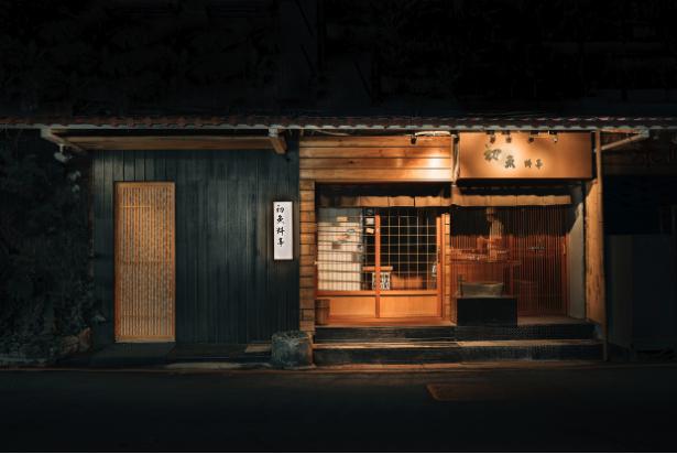 【台灣台北】精緻無菜單料理一位難求!大安區日本料理「初魚料亭」