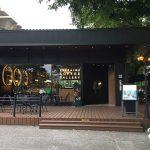 【台灣高雄】網美文青別錯過!號稱全台最美公園咖啡館「CAFFAINA卡啡那文化探索館」!