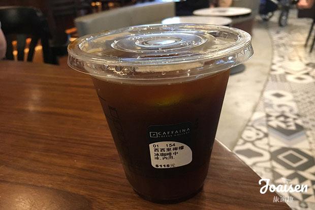 西西里檸檬冰咖啡 Lemon Ice Caffé