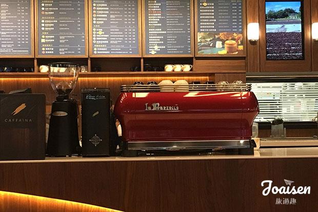 店家所用咖啡機