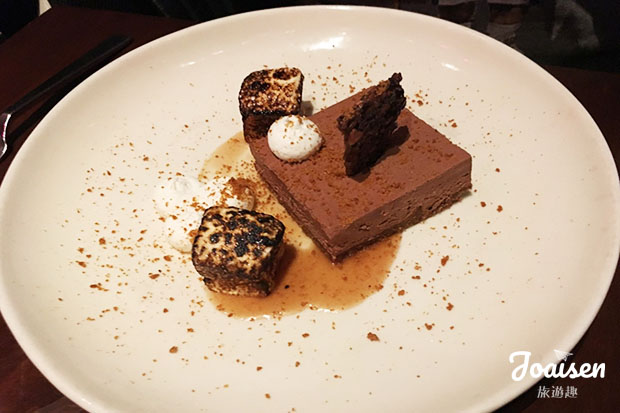 Chocolate Silk Pie 巧克力派