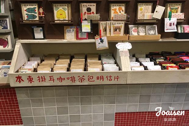 茶包明信片