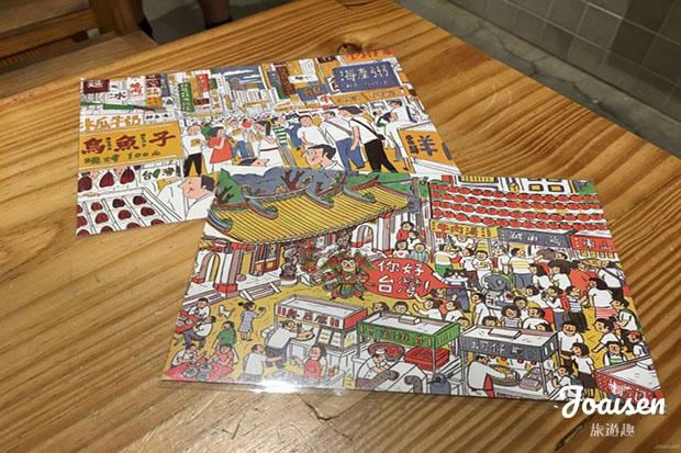 台灣風格特色明信片
