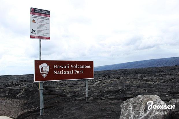 進入國家公園指示