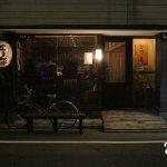 【日本東京】とり喜——錦糸町平價米其林一星串烤